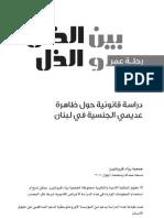Rs Stateless 2011-Arabic-final 5-1-12