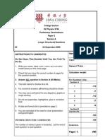 Prelim p3 Section a Question Paper