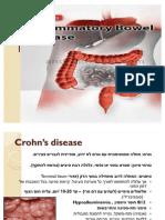 Inflammatory Bowel Disease Katy
