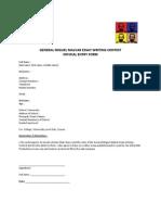 Gmm Essay Writing Contest Entry Form