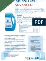 DOC010712-003