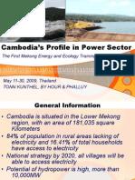 Cambodia Profile in Power Sector