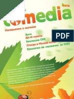 CoMedia_N8