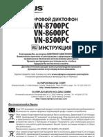 VN-8700_8600_8500_PC_MANUAL_RU