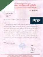 Jalil_Nut-_case_no.pdf.-1460@4@32@9-10-JCD[1]