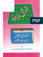 Sharai Parda by Mufti Rasheed Ahmed