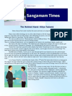July Issue Sangamam Times PDF