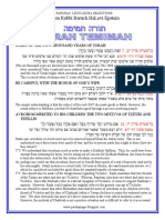 Lech Lecha - Selections from Rabbi Baruch Epstein