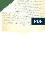 ΓΣ ΣΤΕΦ ΤΕΙ ΠΕΙΡΑΙΑ 19/2/1991 - ΔΗΛΩΣΗ ΠΑΝΣΠΟΥΔΑΣΤΙΚΗΣ