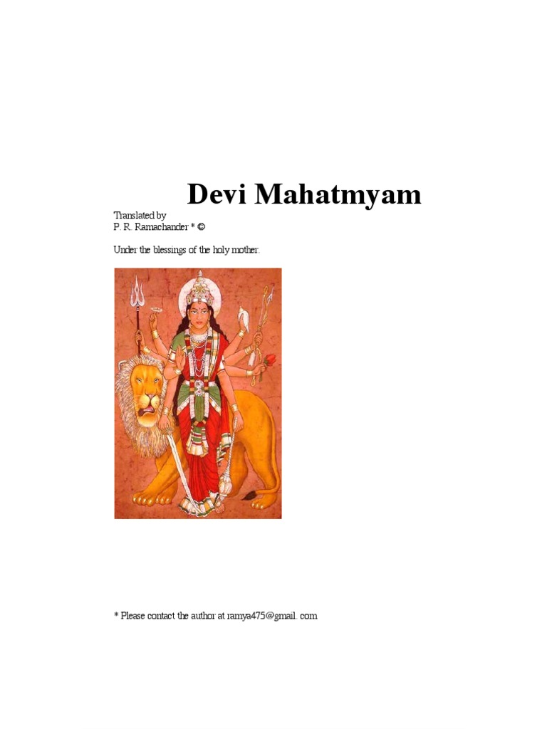 Devi am Translation | Devi | Mantra