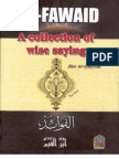 al-Fawaid -  a Collection of Wise Sayings by al-Imam Ibn Qayyim al-Jawaziyyah