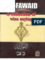 al-Fawaid -  a Collection of Wise Sayings by al-Imam Ibn Qayyim al-Jawaziyyah
