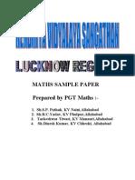 kv_Naini_Maths