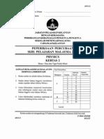SPM Phy2 (Kelantan)