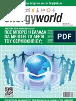 Energyworld31