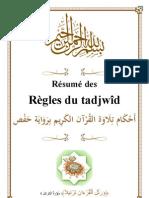 57006719 Resume Des Regles Du Tajwid