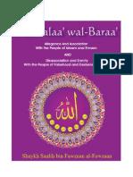 'Al-Walaa' wal-Baraa' - Allegiance & Association with the People of Islaam and Emaan & Disassociation and Enmity with the People of Falsehood and Desbelief in Islam - Shaykh Dr. Saalih bin Fawzan