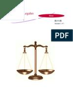 Publicación de Formatos Legales