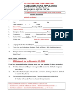 Landmark 2009 Form Packet