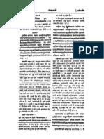 Mahaabhaarata Pancham Khanda-Shantiperv 2 of 2