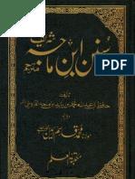 Sunan Ibne Majah Volume02 TranslationByShaykhMuhammadQasimAmeen