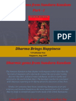 Sundara Kandam Part I