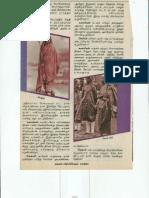 Paul Brunton Interview Tamil