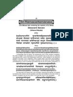 UttaraKanda_SriRamCharitaManasa