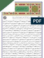 Asma Ghawth Al Samadani