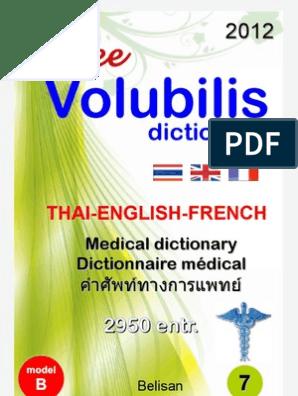 Medicamente pentru fascioliasis pentru tratament, Pastile pentru viermisori copii
