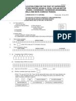 Mes Format for Application Form for the Post of Supervisor Barrack