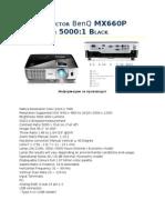 Specifikacii LCD