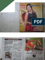 Tamil Magazine 229