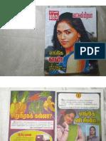 Tamil Magazine 230