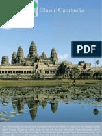 Classic Cambodia Print