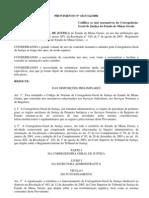 Provimento_n_161.CGJ