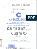 C Answer Book