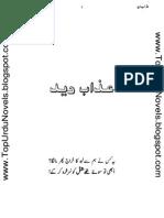 _Azaab e Deed by Bisma