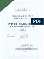 B747-400MEL英文R9 含临时版至TR747-R9-E01(附CDLR10)[1]