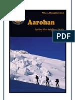 Aarohan Vol 4