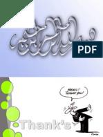Comment Internet Change la Société Marocaine_LEMROZI ElMahdi