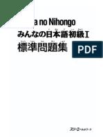 1-0003 Minna no nihongo