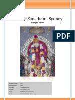 BhajanBook | Bhakti | Shiva