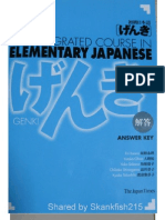Genki Answer Key I and II [Skankfish215]