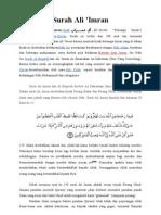 Surah Ali Imran 159