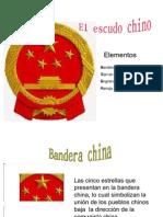 Escudo Chino