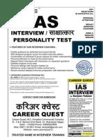 IAS INT 2011-12