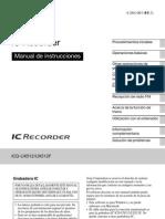 ICDUX512F_ES16gb