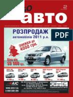 Aviso-auto (DN) - 2 /197/
