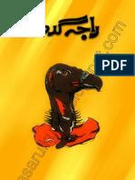 Jab Zindagi Shuru Hogi Book Pdf